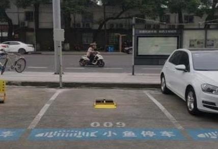 智慧停车案例