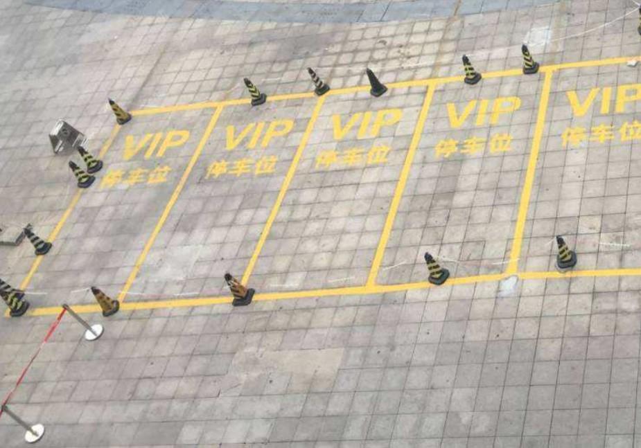 智慧停车预约车位方案对比